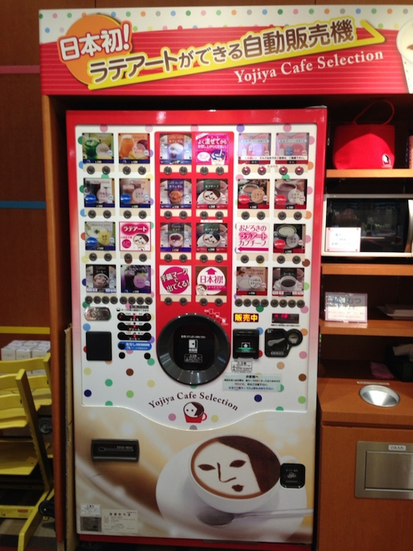 Can vending machines make latte art? - pic 2